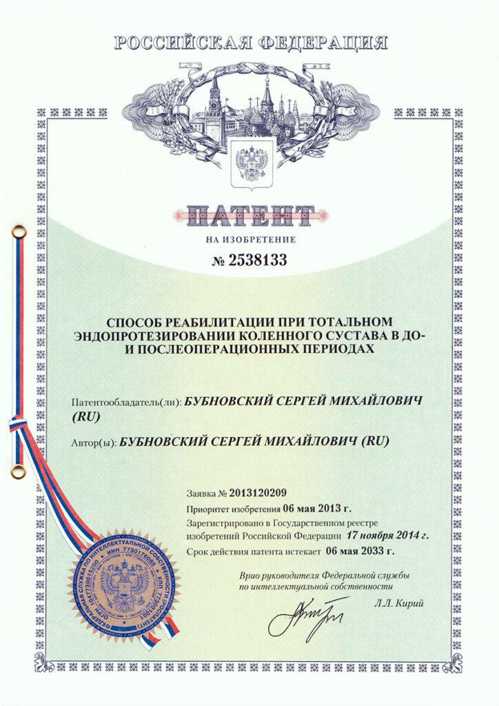 Ліцензії та сертифікати